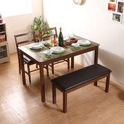ダイニングテーブル モルト 120×75cm BR