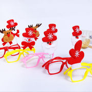 クリスマス 飾り★メイクパーティーのメガネ★クリスマスの眼鏡 サンタ ウサギ ス