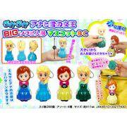ぷかぷか アナと雪の女王 BIGソフビ人形マスコットBC