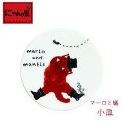 「にゃん屋」★マーロと蟻 小皿