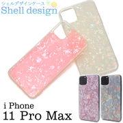 アイフォン スマホケース iphoneケース iPhone11 Pro Max ケース グリッターラメケース ハンドメイド デコ
