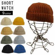 帽子 ニット帽 メンズ レディース ニットキャップ ビーニー ワッチ ショートワッチ Keys