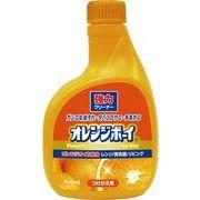 日本製 made in japan オレンジボーイ強力クリーナー付替400ml 46-344