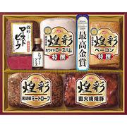 送料無料★丸大食品 煌彩&ローストビーフ MRT-575
