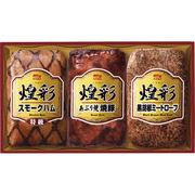 送料無料★丸大食品 煌彩 ハムギフト KK-303