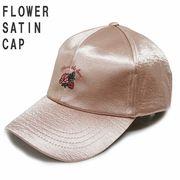 帽子 キャップ レディース ベースボールキャップ サテン 刺繍 春 夏 秋 冬 キーズ Keys