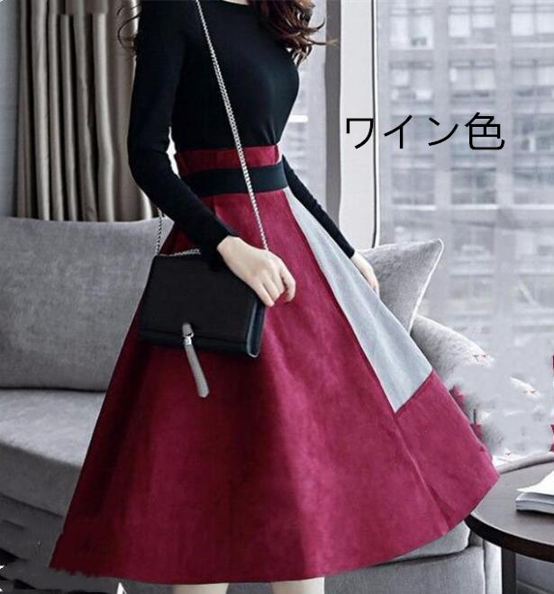 全4色★スカート+長袖トップス 二点セット ワンピースセットアップ