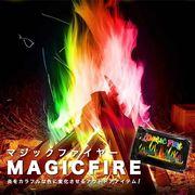 マジックファイヤー 焚き火グッズ バーベキュー アウトドア キャンプ用品
