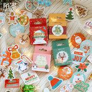 格安☆姫様 文具紙物★手紙DIYシール貼紙★ビンテージ★手帳素材★幾何学模様★クリスマス封口貼45枚入