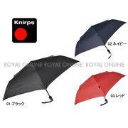 S) 【クニルプス】 折り畳み傘 TS.220 KNTS220 雨傘 コンパクト 傘 全3色 メンズ レディース