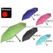 S) 【クニルプス】 折り畳み傘 KNFY806 フロイド FLOYD DUOMATIC KN 全5色 メンズ レディース