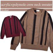 ☆【2019秋冬新作】7ゲージ アクリル×ポリモール 編み変え ストライプ セーター