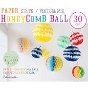 fabric mie(ファブリックミー)/ ペーパーハニカムボール 30cm / ストライプ / ミックス