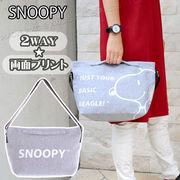 SNOOPYスウェット2WAYショルダー / スヌーピー ハンドバッグ ファスナー マチあり 軽量