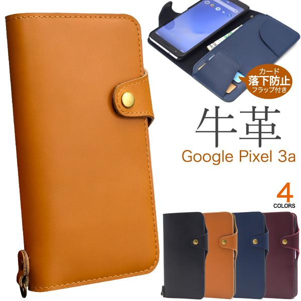 スマホケース 手帳型 牛革 Google Pixel 3a 手帳ケース グーグル ピクセル スリーエー 携帯ケース 3a
