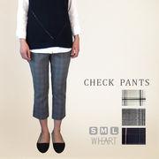 パンツ クロプト丈 チェック柄 グレンチェック 激伸び 軽量 大きいサイズ