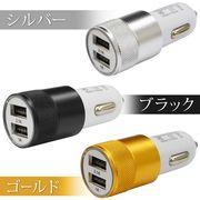 シガーソケット式USB2ポートアダプタ/12V/カーチャージャー/高速/3.1A/携帯充電器/スマホ/3.1Aソケット