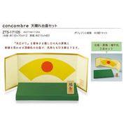 「五月飾り」concombre 天晴れ台座セット