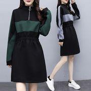 【大きいサイズL-4XL】ファッション/人気ワンピース♪グリーン/グレー2色展開◆