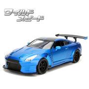 JADATOYS 1:24ワイルドスピードダイキャストカー BRIAN'S Nissan GT-R R-35 Ben Sopra