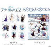 「ディズニー」アナと雪の女王2 マシュマロシール