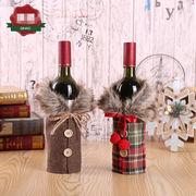 Christmas限定 ボトルホルダー ボトルカバー クリスマス飾り ワイン シャンパン ジュース オーナメント