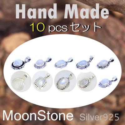 10コセット / BM10-1 ◆ Silver925 シルバー ハンドメイド ペンダント ブルームーンストーン N-1002