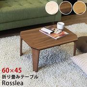 Rosslea 折り畳みテーブル 60 NA/WAL/WW
