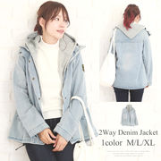 2Wayデニムジャケット 韓国 ファッション レディース あったか ライナー シンプル【A/W】【vl-5311】
