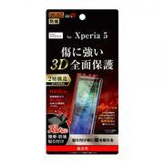 Xperia 5 フィルム TPU PET 高光沢 フルカバー