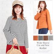 ワイドスリーブカットソー ファッション レディース かわいい おしゃれ コーデ【S/S】【vlo-5365】