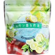 ※レモン香る煎茶 水出しティーバッグ 3g×10包入