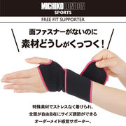 MICHIKO LONDON SPORTS(ミチコロンドンスポーツ) Free fit 手首サポーター(1枚入)