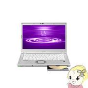 [予約]CF-LV8FDSQR パナソニック 14.0型 Let's note (i5、SSD256、スーパーマルチドライブ、Office201
