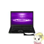 [予約]CF-LV8GDVQR パナソニック 14.0型 Let's note (i7、SSD512、ブルーレイドライブ、Office2019搭・