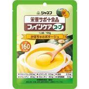キユーピー ジャネフ ファインケア スープ かぼちゃのポタージュ
