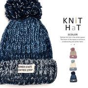 ▼MAGGIO▼【ナチュラル可愛い】冬のあったかお供に♪タグ付きぼんぼんニット帽 ニットキャップ