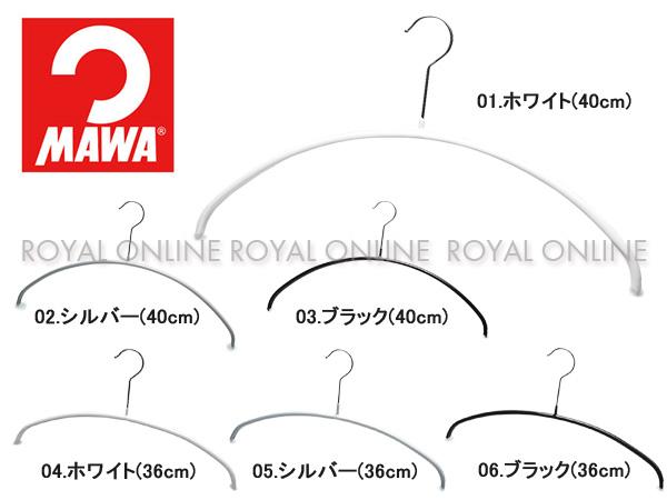 S) 【マワ】 ハンガー エコノミック インテリア 生活 雑貨 収納 10本セット