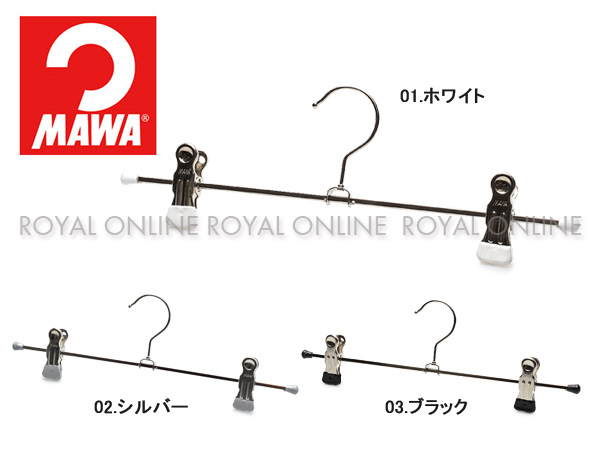 S) 【マワ】 ハンガー 0501 クリップ 30 インテリア 生活 雑貨 収納 5本セット