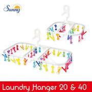 【6/中 予約】生活 雑貨 SUNNY(サニー) RAINBOW ランドリーハンガー 20ピンチ/40ピンチ ライフスタイル