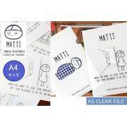 MATTI(マッティ)/ クリアファイル A4サイズ