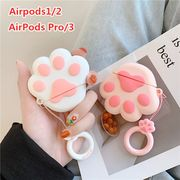 AirPods proケース エアーポッズカバー airpods3 airpods Pro シリコンケース