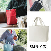 キャンバストート SMサイズ/12colors 【2020/4~8月中旬】