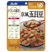 アサヒグループ食品(Asahi) バランス献立 [UD]京風五目豆