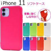 アイフォン スマホケース iphoneケース 背面 ハンドメイド ノベルティ 販促 tpu iPhone 11 おすすめ