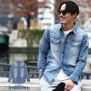 デニムシャツ メンズ 長袖シャツ ウエスタンシャツ 胸ポケット クラッシュ ヴィンテージ ダメージ 青
