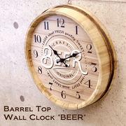 【壁掛時計】バレルトップウォールクロック BEER