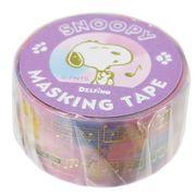 【マスキングテープ】スヌーピー マスキングテープ 箔入り 20mm 水彩