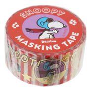 【マスキングテープ】スヌーピー マスキングテープ 箔入り 20mm ストライプ