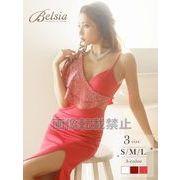 【Belsia】煌めくビジューワンショルダードレス キャバドレス お腹透け深スリットタイト*505616